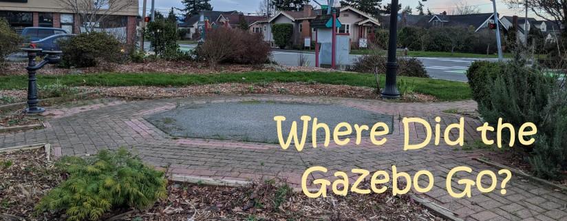 gazebo_where